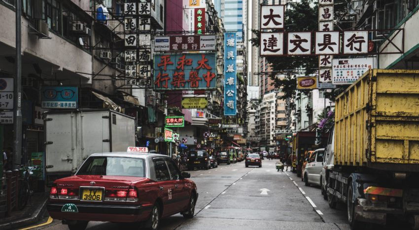 5 Great Things to Know Before Your Travel to Hong Kong